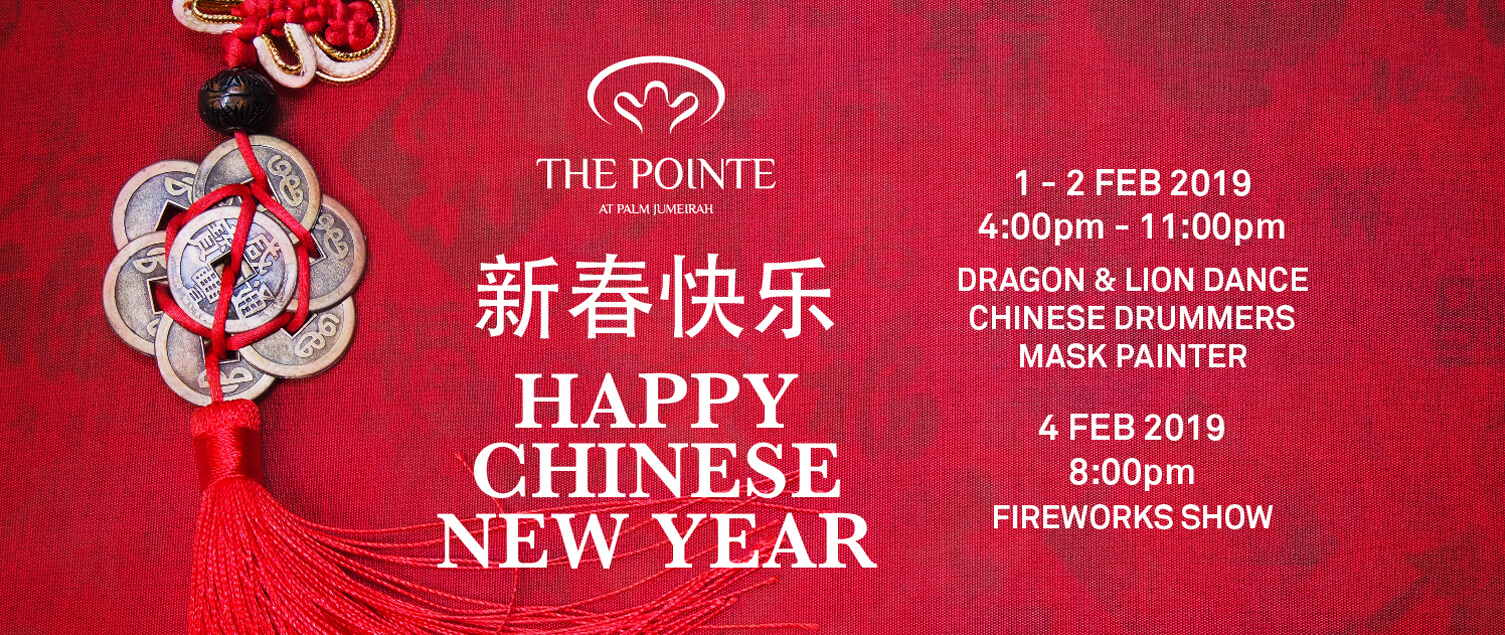Enjoy Lion Dances and Much More at The Pointe at Palm Jumeirah this Chinese New Year